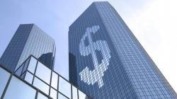 Банки и финансовые организации