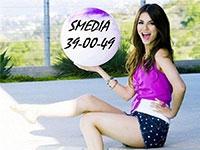Рекламная компания SMEDIA