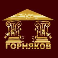 КРЦ Горняк