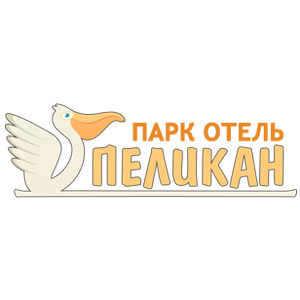 Парк-Отель «Пеликан»