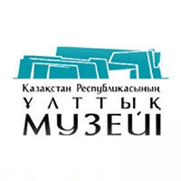 Национальный музей Республики Казахстан