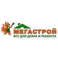 МЕГАСТРОЙ
