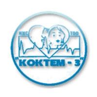 Коктем-3