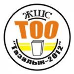 ТОО Тазалык - 2012