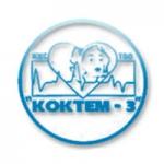 Коктем - 3